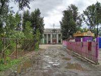 Новосибирск, улица Забалуева, дом 3. офисное здание