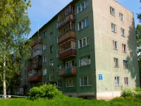 Novosibirsk, Zabaluev st, house 6. Apartment house