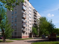 Novosibirsk, Zabaluev st, house 9. Apartment house
