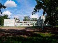 улица Забалуева, дом 10А. школа №90