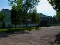Новосибирск, школа №90, улица Забалуева, дом 10А