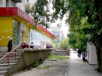 Novosibirsk, Zabaluev st, house 21. Apartment house