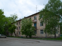 Novosibirsk, Zabaluev st, house 23. Apartment house