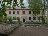 "Novosibirsk, nursery school №203 ""Радушка"", компенсирующего вида, Zabaluev st, house 35 с.1"