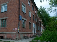 Novosibirsk, Zabaluev st, house 39 с.2. Apartment house