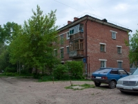Novosibirsk, Zabaluev st, house 39 с.3. Apartment house