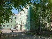 Novosibirsk, Zabaluev st, house 41. Apartment house