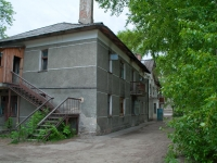Novosibirsk, Zabaluev st, house 50. Apartment house