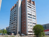 Novosibirsk, Zabaluev st, house 56. Apartment house