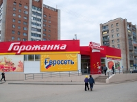 "Novosibirsk, supermarket ""Горожанка"", Zabaluev st, house 58"