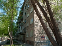 Novosibirsk, Zabaluev st, house 66. Apartment house