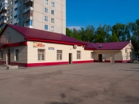 Novosibirsk, Zabaluev st, house 70А. office building