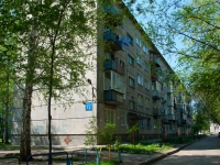 Novosibirsk, Zabaluev st, house 72. Apartment house