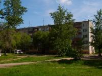 Novosibirsk, Nevelskogo st, house 1. Apartment house
