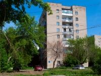 Новосибирск, улица Невельского, дом 5. многоквартирный дом