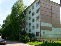 Novosibirsk, Nevelskogo st, house 11. Apartment house