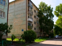 Novosibirsk, Nevelskogo st, house 13. Apartment house