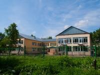Novosibirsk, nursery school детский сад - школа, Nevelskogo st, house 15