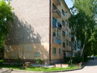 Novosibirsk, Nevelskogo st, house 17. Apartment house