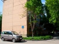 Новосибирск, улица Невельского, дом 19. многоквартирный дом