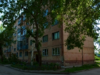 Novosibirsk, Nevelskogo st, house 25. Apartment house