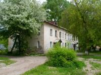 Novosibirsk, Nevelskogo st, house 37. Apartment house