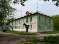Новосибирск, улица Невельского, дом 39. многоквартирный дом