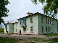 Новосибирск, улица Невельского, дом 43. многоквартирный дом