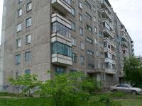 Novosibirsk, Nevelskogo st, house 49. Apartment house