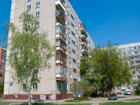 Novosibirsk, Nevelskogo st, house 53. Apartment house