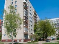 Новосибирск, улица Невельского, дом 53. многоквартирный дом