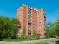 Новосибирск, улица Невельского, дом 57 с.1. многоквартирный дом