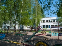 Novosibirsk, nursery school №112, Nevelskogo st, house 57