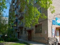 Novosibirsk, Nevelskogo st, house 59. Apartment house