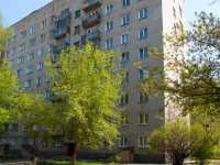 Novosibirsk, Nevelskogo st, house 63. Apartment house