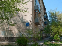 Novosibirsk, Nevelskogo st, house 65. Apartment house