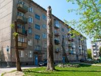 Новосибирск, улица Невельского, дом 67. многоквартирный дом