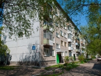 Novosibirsk, Nevelskogo st, house 69. Apartment house