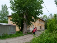 Novosibirsk, The 2nd Poryadkovy alley, house 5. Apartment house