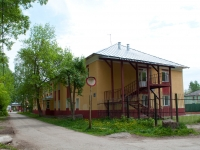 Novosibirsk, The 2nd Poryadkovy alley, house 11