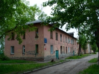Novosibirsk, The 3rd Poryadkovy alley, house 4. Apartment house