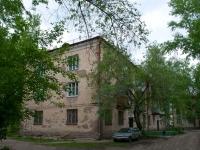 Новосибирск, улица Филатова, дом 5. многоквартирный дом