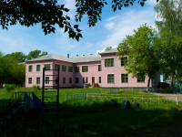 Новосибирск, улица Филатова, дом 7А. детский сад №133
