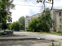 Новосибирск, улица Филатова, дом 9. многоквартирный дом
