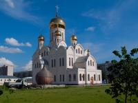 Новосибирск, собор Свято-Троице-Владимирский собор, улица Филатова, дом 14А