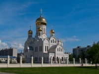neighbour house: st. Filatov, house 14А. cathedral Свято-Троице-Владимирский собор