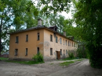 Novosibirsk, Khalturin st, house 4. Apartment house