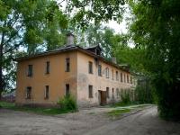 Новосибирск, улица Халтурина, дом 4. многоквартирный дом