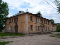 Новосибирск, улица Халтурина, дом 8. многоквартирный дом