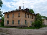 Новосибирск, улица Халтурина, дом 10. многоквартирный дом